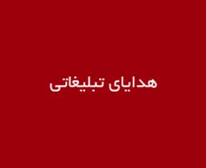 hadaya-h