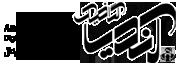 logo-black-line2